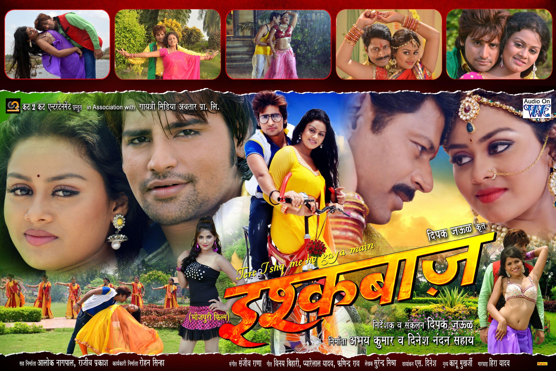 इश्कबाज़ - Ishqbaaz | Bhojpuri Movie Trailer | Latest Bhojpuri Film Promo.