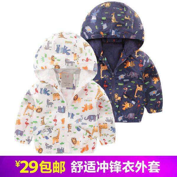 男童冲锋衣风衣外套 2017春装春秋新款童装 儿童宝宝上衣潮U4609