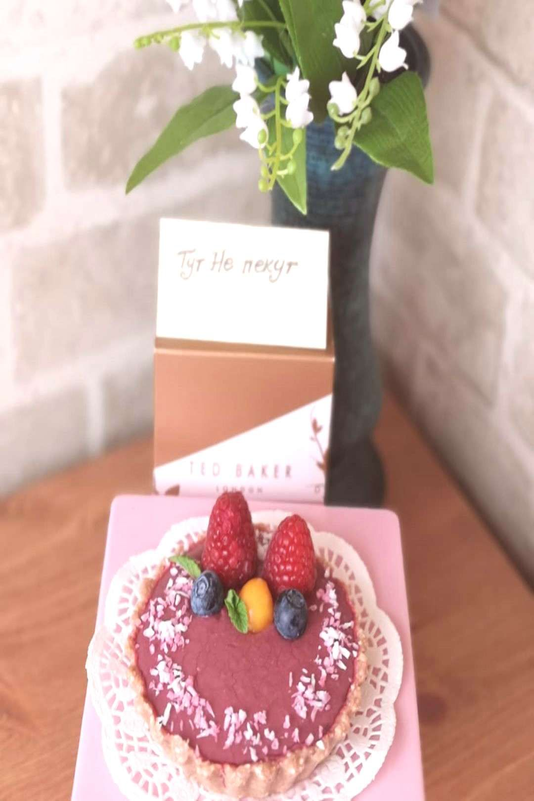 #idealbakery #rawdesserts #march #2020 #on #18 iDealBakery on March 18 2020You can find Raw desserts and more on our website.iDealBakery on March 18 2020