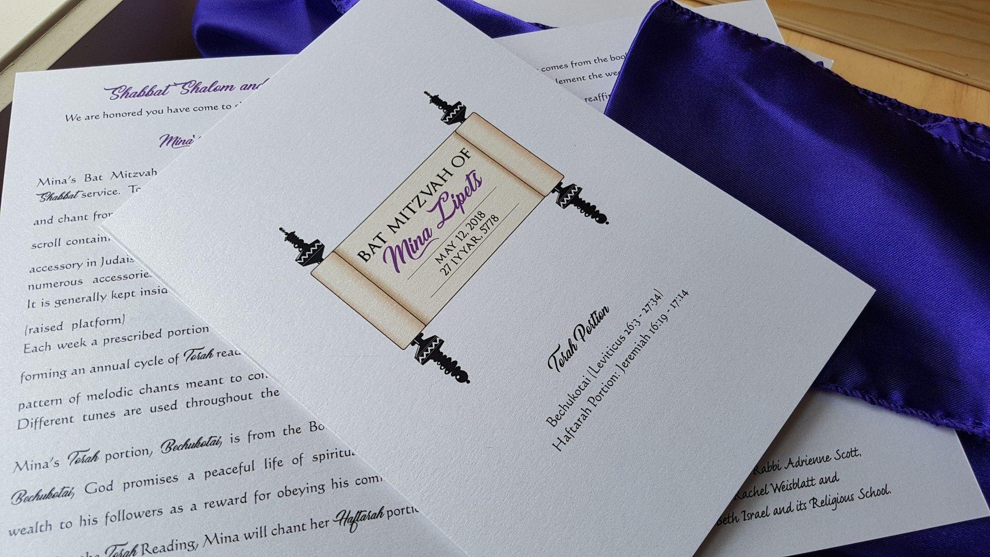 Handmade wedding invitation see and party invites wedding bat mitzvah bar mitzvah program from tangodesign batmitzvah stopboris Gallery