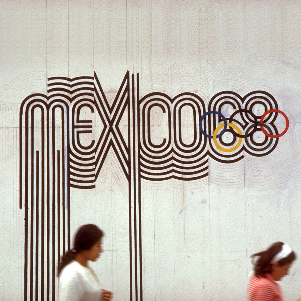Logo variation on a wall