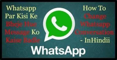 Whatsapp Par Kisi Ke Bheje Hue Message Ko Kaise Badle (Change) How To Change Whatsapp Conversation - InHindii http://ift.tt/2hlBAm1 - http://ift.tt/1HQJd81