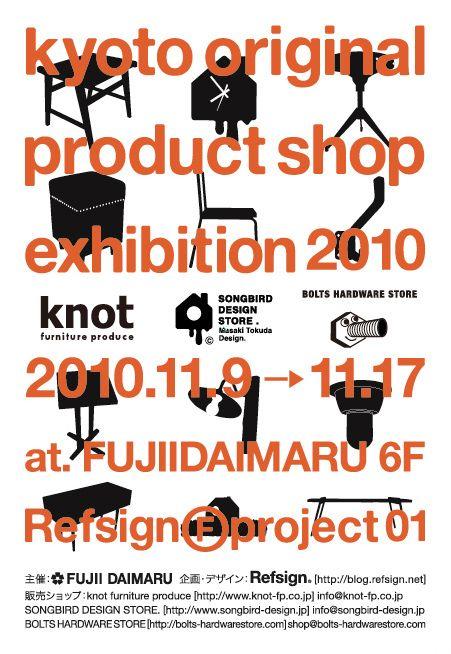 Kyoto Original