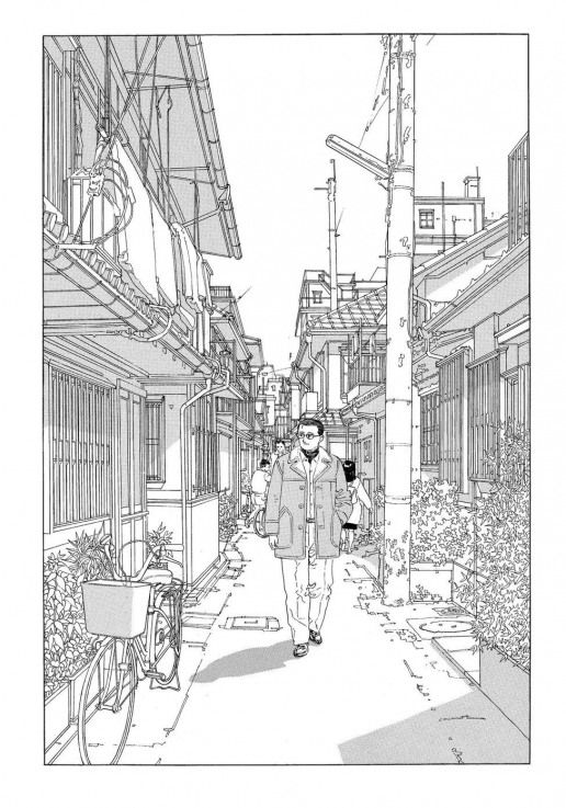 L Homme Qui Marche Manga : homme, marche, manga, Architectural, Drawing