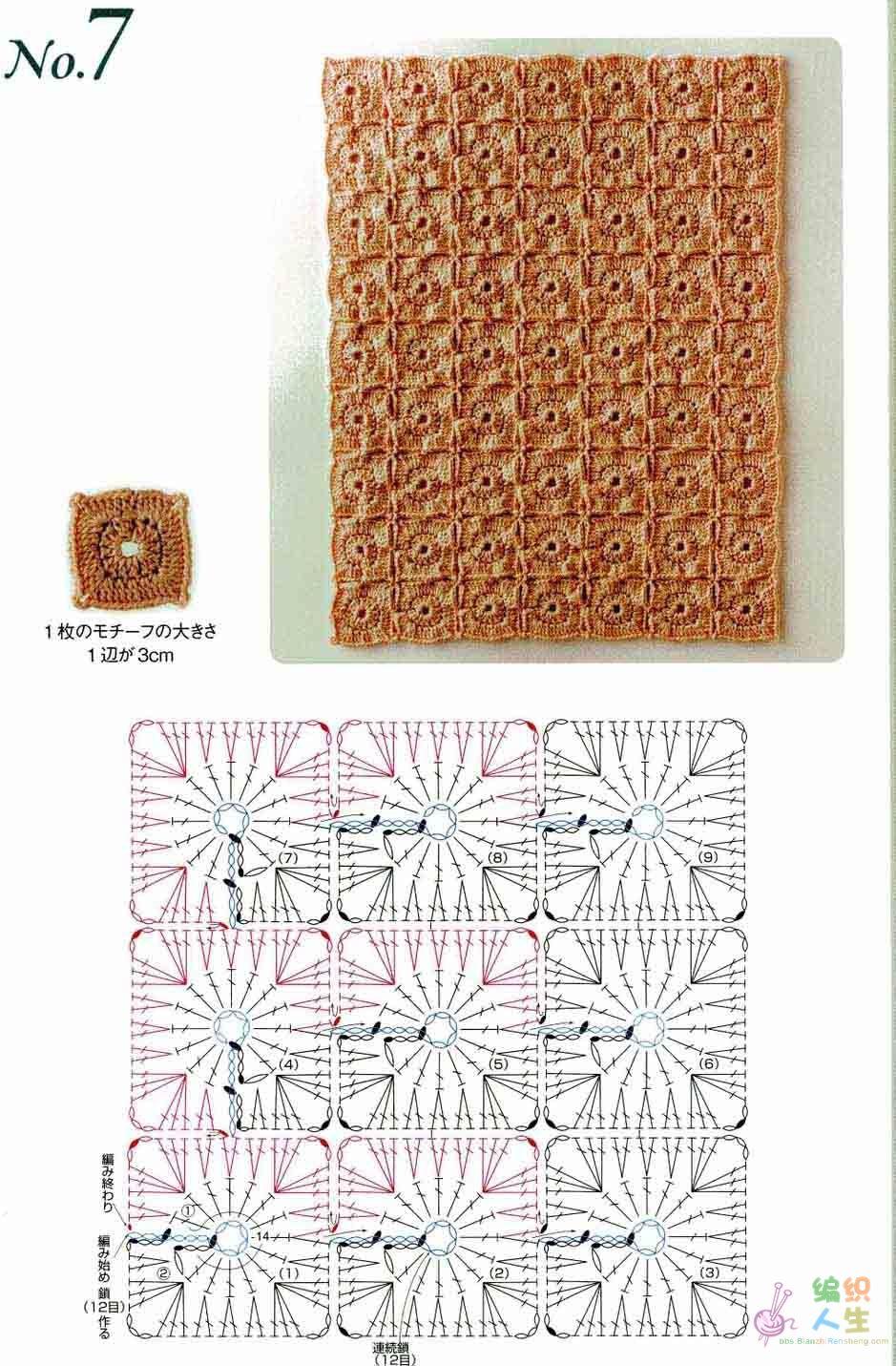 Clases de Puntos y Patrones. Libros - Patrones Crochet | Вязание ...