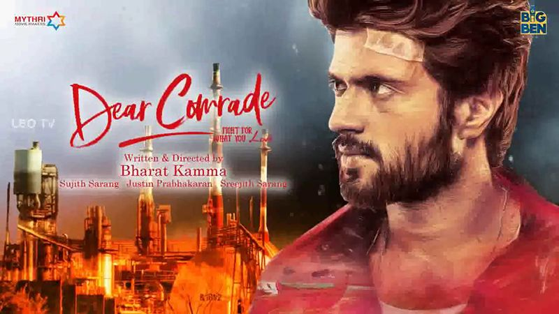 Dear Comrade Music Festival In Bengaluru and Kochi Grand Success