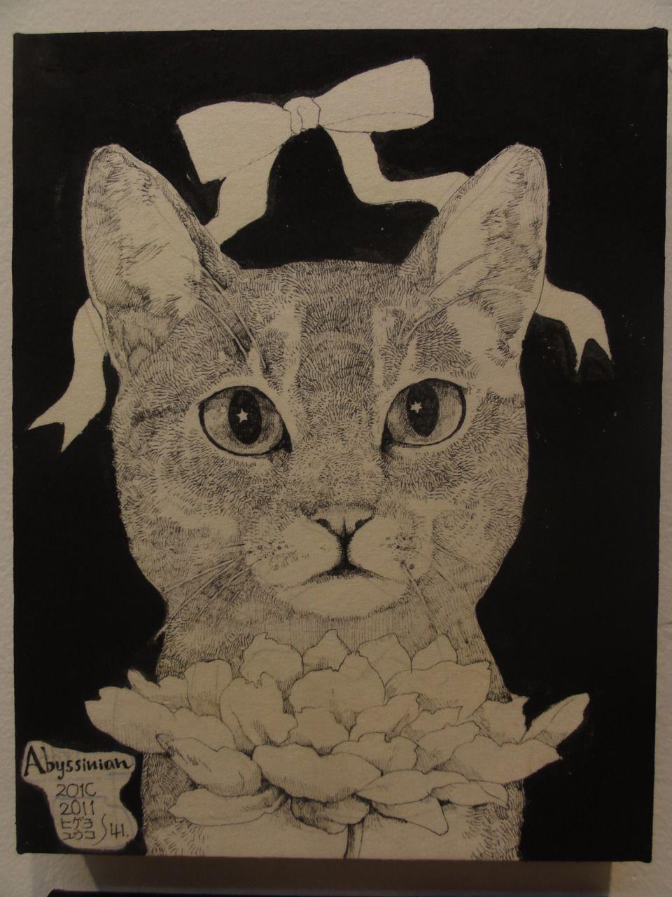 higuchiyuko:  ヒグチユウコ画