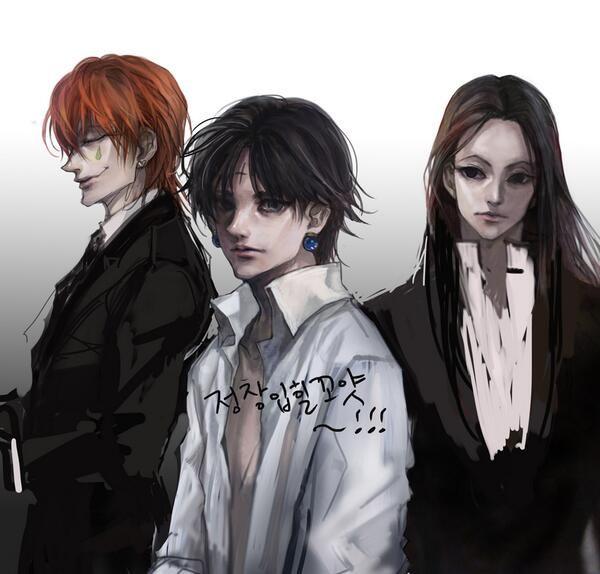 Kuroro Lucifer Hunter X Hunter By Dhax29 On Deviantart: Hunter X Hunter Chrollo Lucifer Tokyo Ghoul Utta Anime