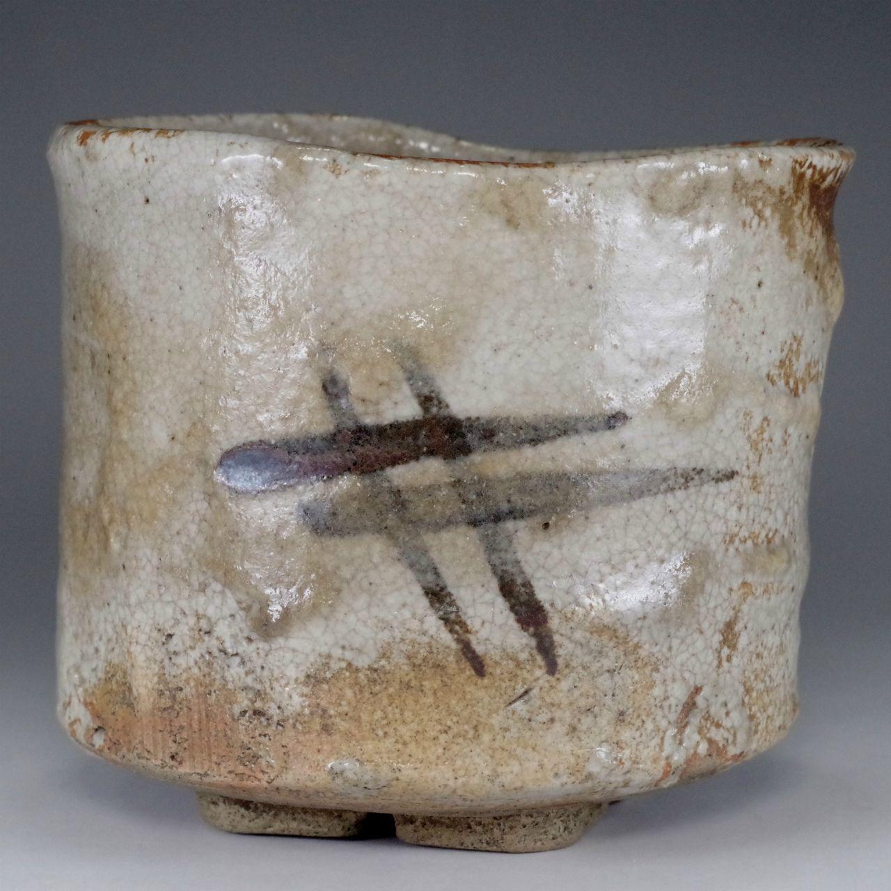 E Shino Chawan Antique Japanese Pottery Bowl By Hirasawa