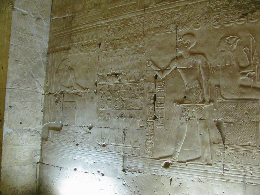 Temple of seti i abydos egypt