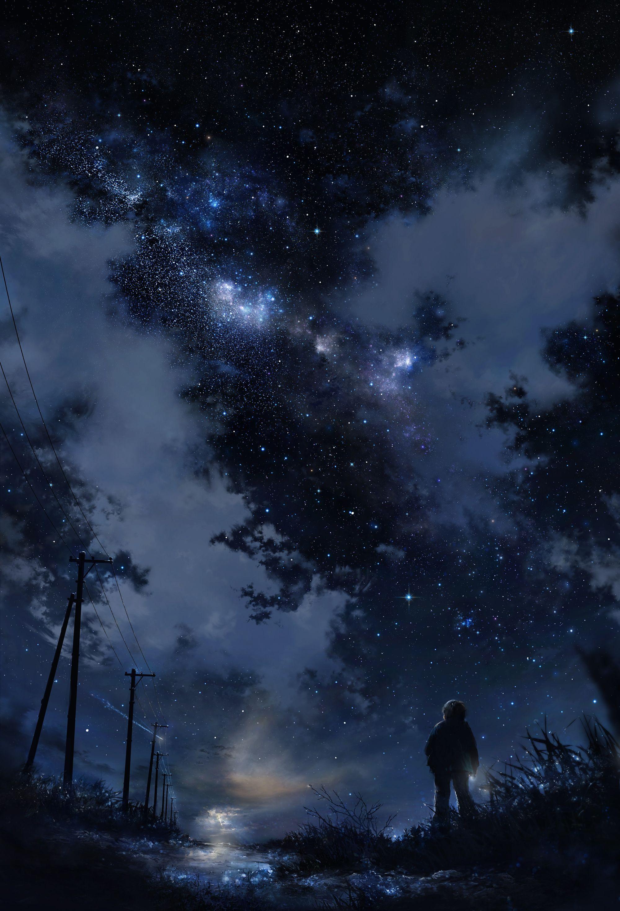 星空 雨星 ツジキのイラスト 風景 美しい風景 綺麗なイラスト