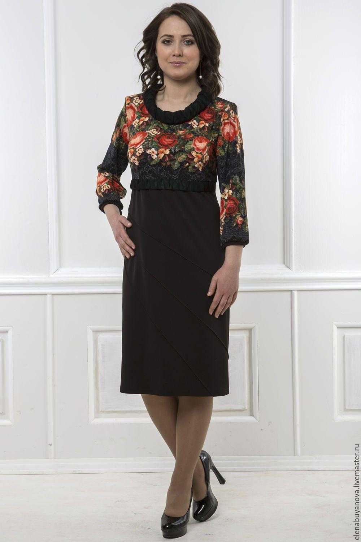 d6a8dafba0c Купить Нарядное женское платье большого размера - черный