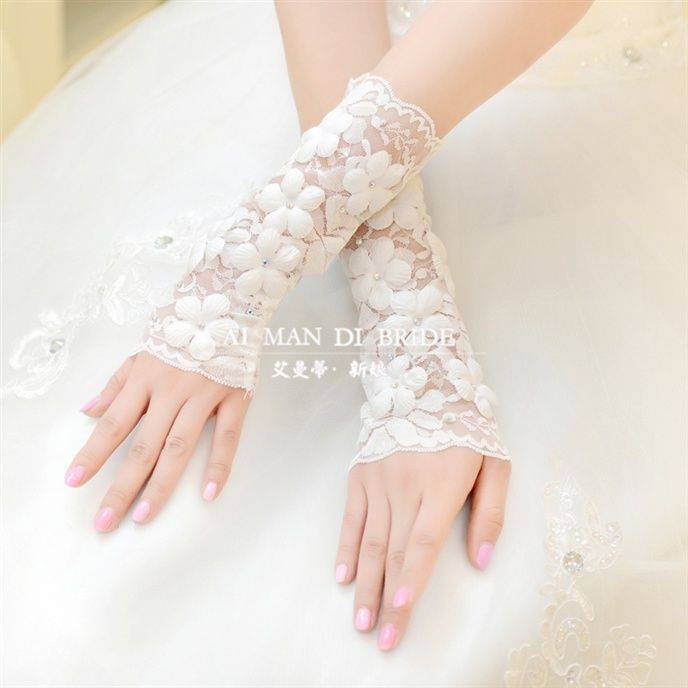 Shop the aiman di bride current bride wedding dress lace fingerless gloves rhinestone free shipping online at DinoDirect store.