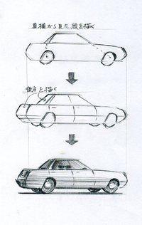 家具の描き方 手描きインテリアパースの描き方 車の描き方 建築パース パース