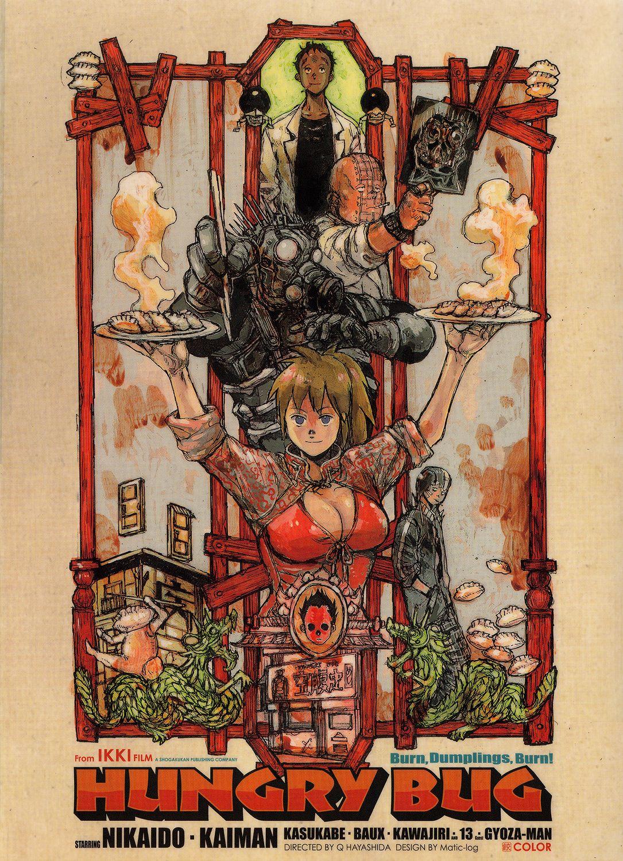 Dorohedoro B3 Poster Kaiman /& Nikaido From Japan DOROHEDORO
