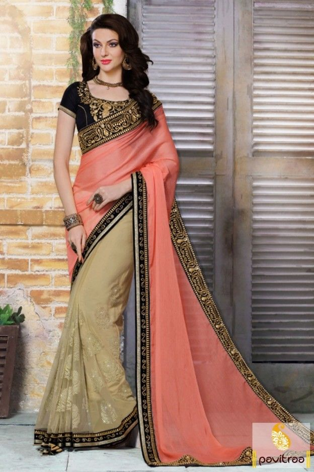 Make every step demanding and more gracefully peach color chiffon net modern party wear saree at low rate. Shop online this heavy bridal wedding saree with reasonable cost. #saree, #designersaree more: http://www.pavitraa.in/store/designer-sarees/