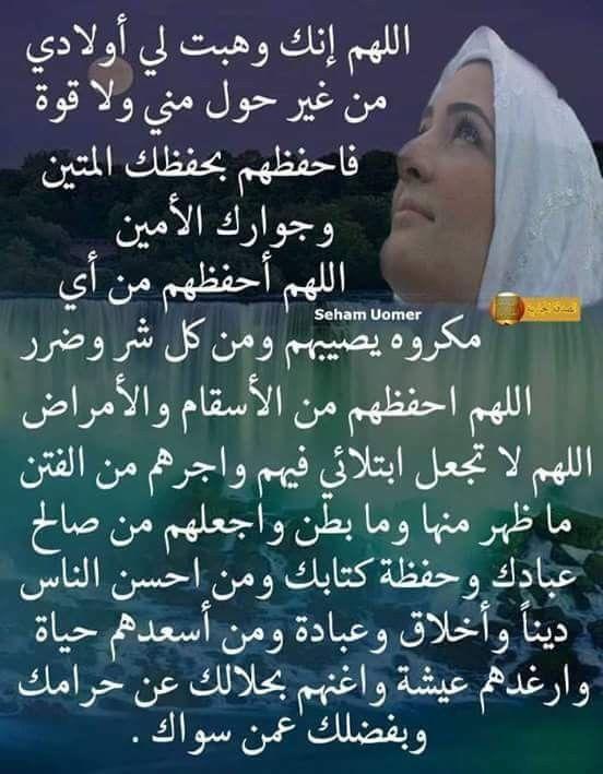 Pin By Nassah On Muslim Islamic Phrases Islam Beliefs Islam Facts