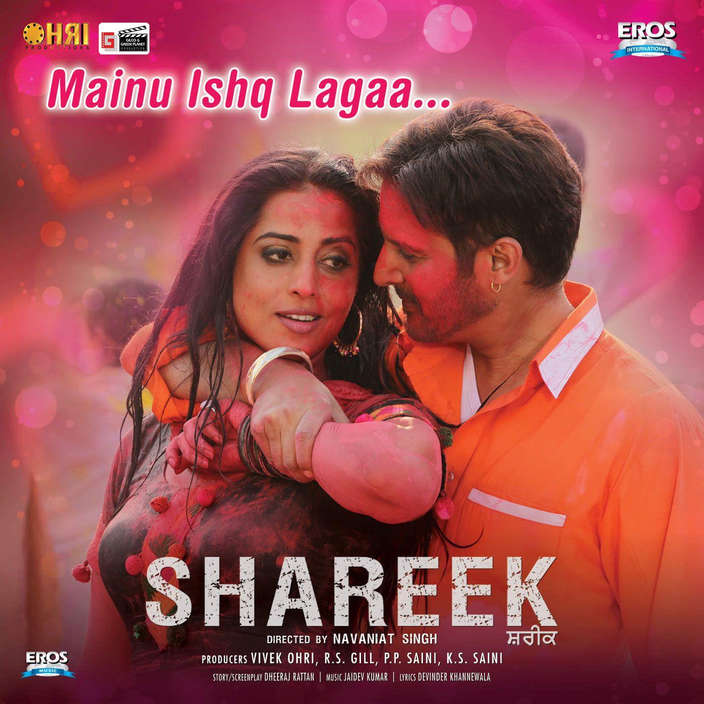 Shareek (2015) Movie Mp3 Songs