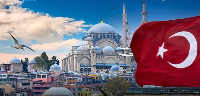 معلومات عن تركيا للسياحة و الدراسة و الحضارة Turkey معلومات عن تركيا Information About Turkey Cruise Travel Day Trips Dinner Cruise