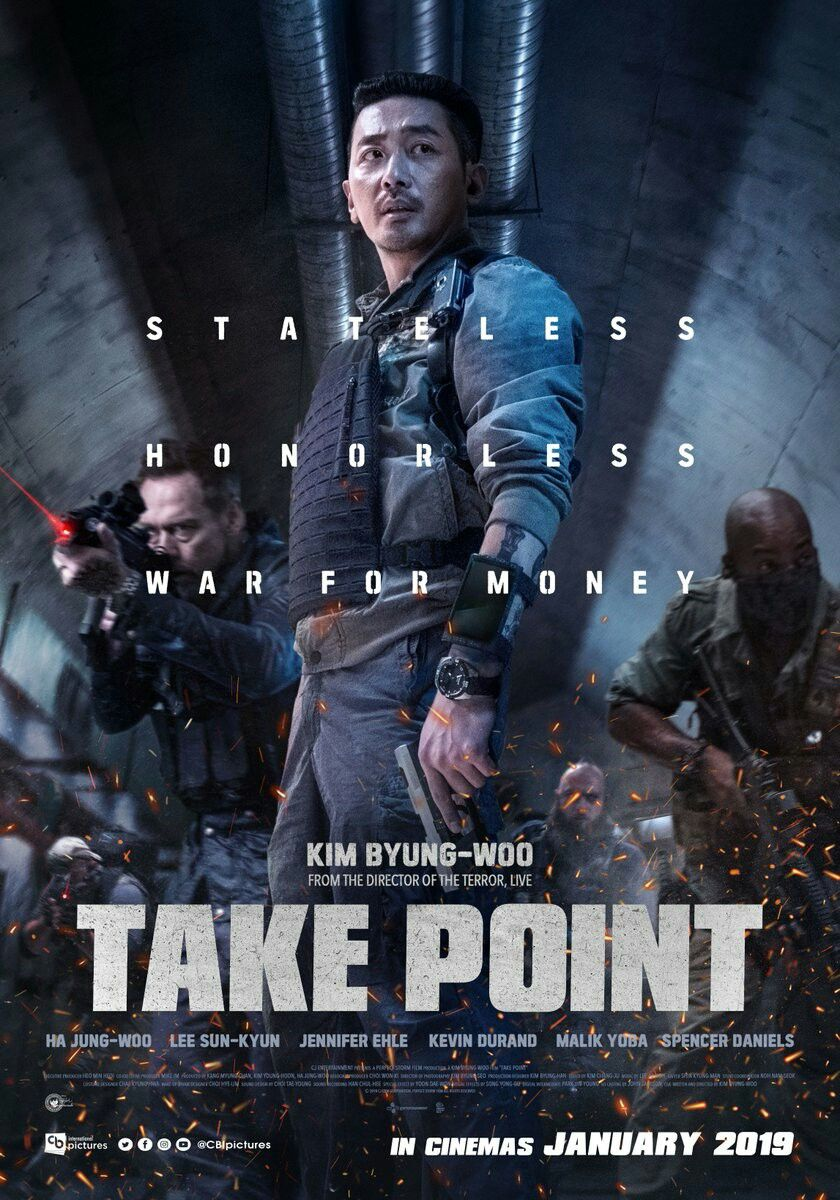 Take Point movie 2018 Jung woo, New movie posters