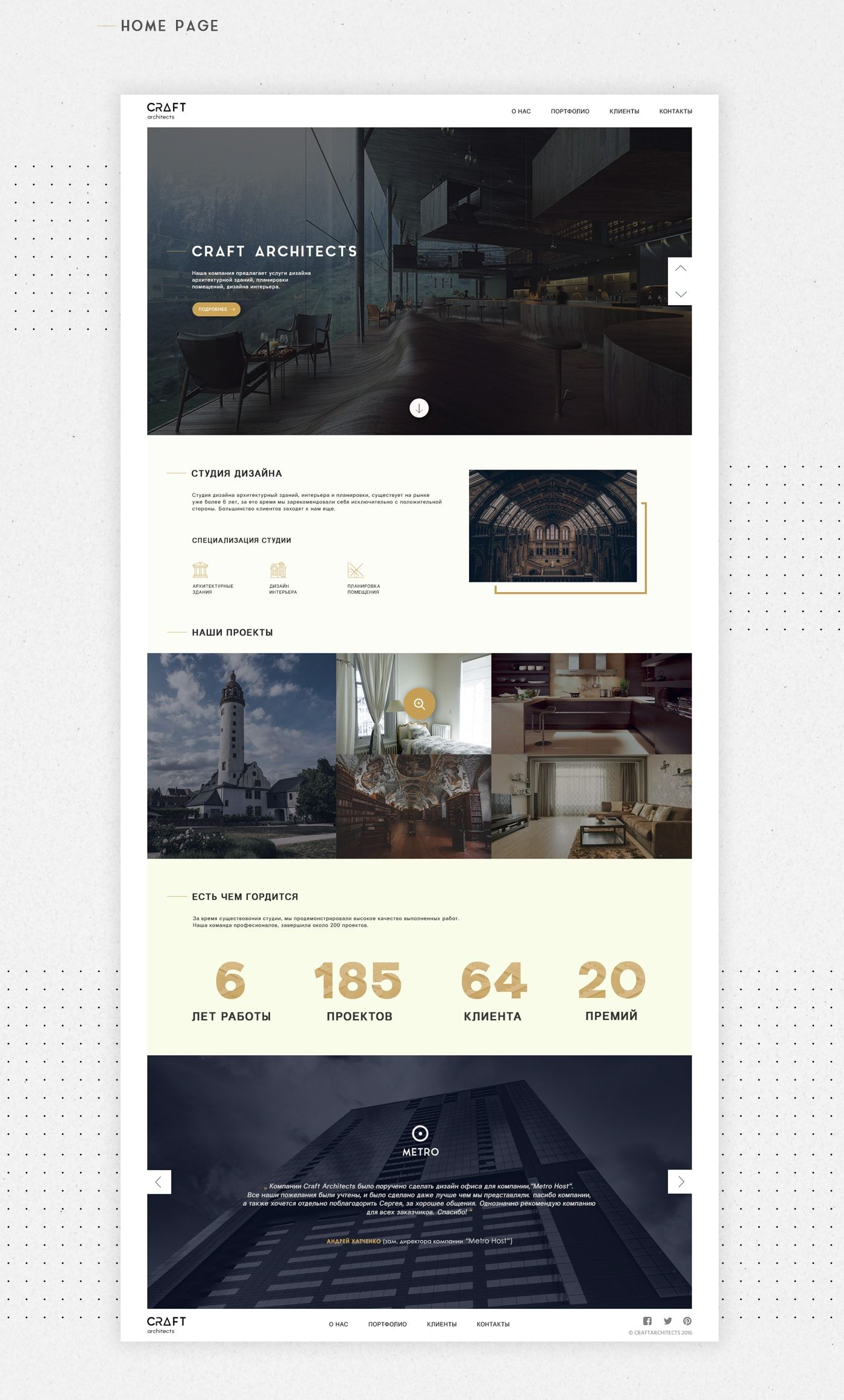 Are These The 10 Best Architect Website Designs For 2016 Best Interior Design Websites Best Architects Web Layout Design