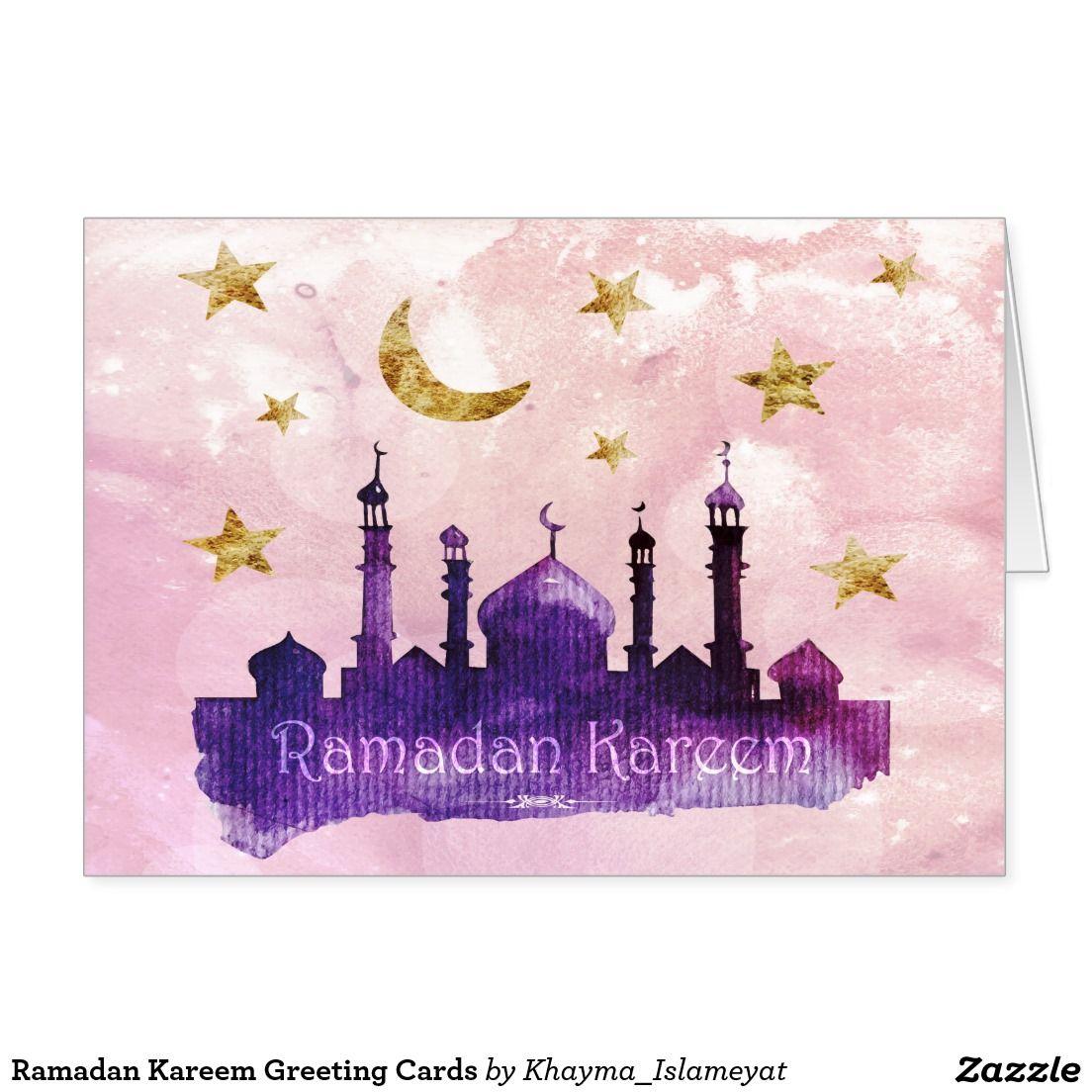 Ramadan Kareem Greeting Cards Greeting Cards Pinterest Ramadan