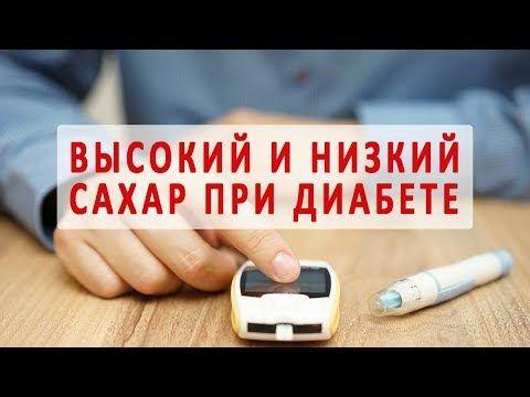 YouTube   Меню для диабетиков   Pinterest   Диабет, Меню и Советы