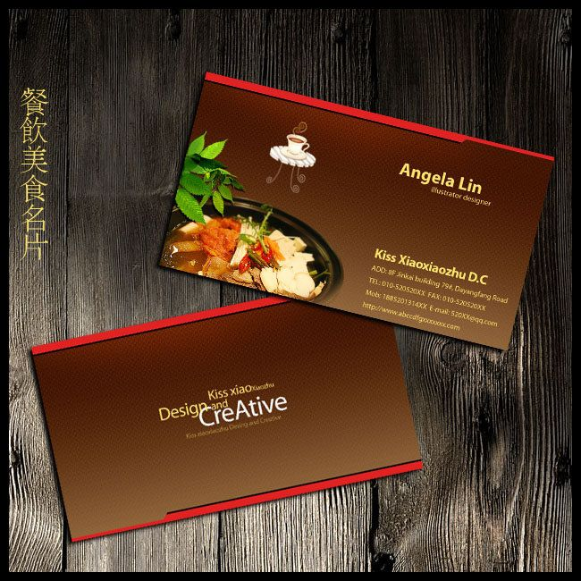 Catering Business Card Design And Reciation Of The Psd