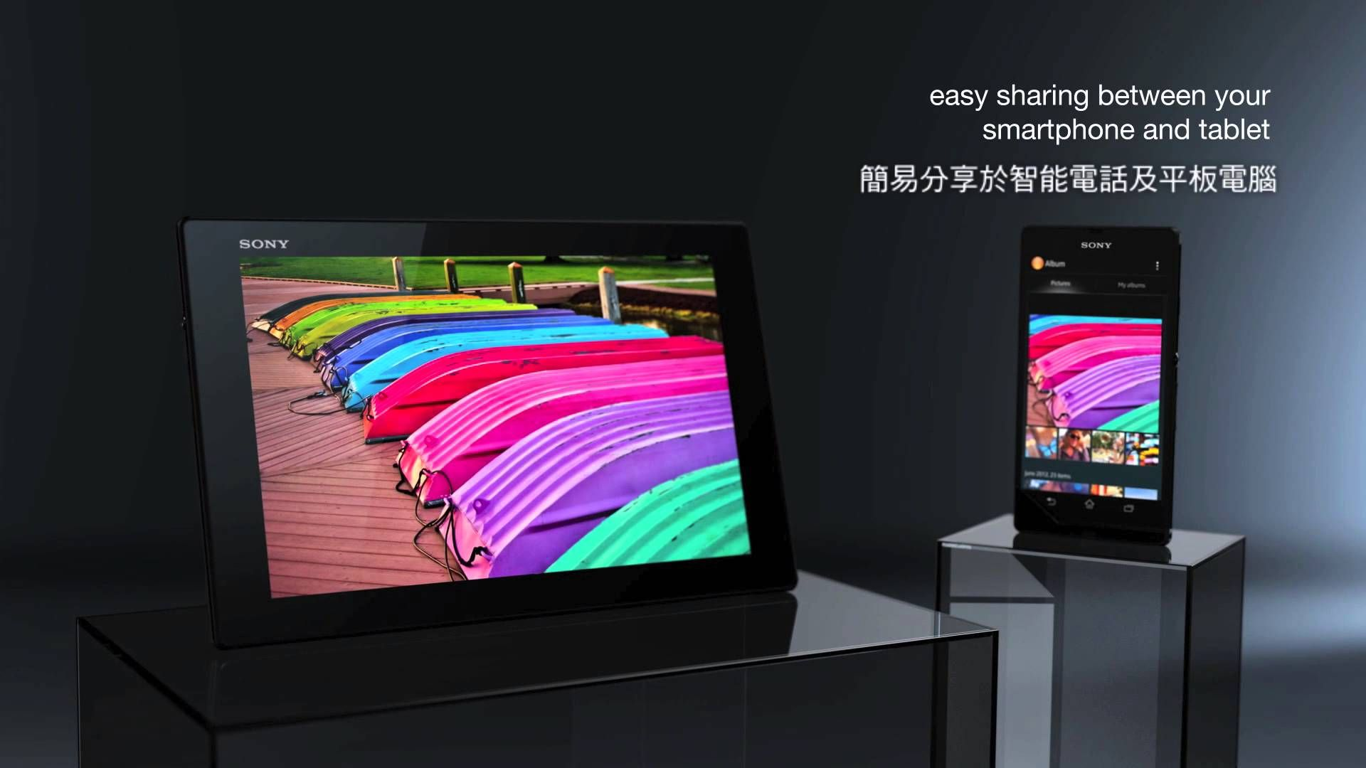 Xperia Tablet Z - 全方位感受Sony 10.1 超高清平板電腦 (With images)