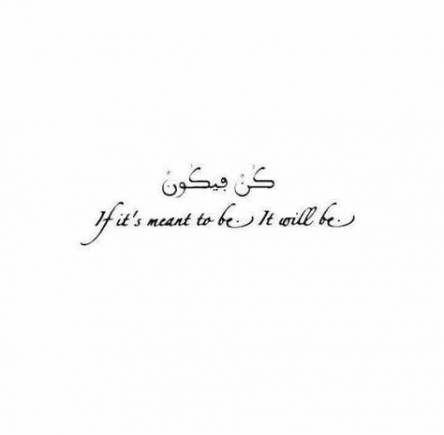 Photo of Tattoo zitiert arabische Gott 23+ Ideen