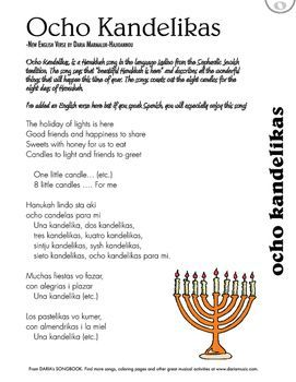 Elegant This Is The Lyric Sheet To A Beautiful Hanukkah Song, Sung In Ladino, A  Mixture Of Hebrew And Spanish. The New English Lyrics Translate The Song  And Tell ...