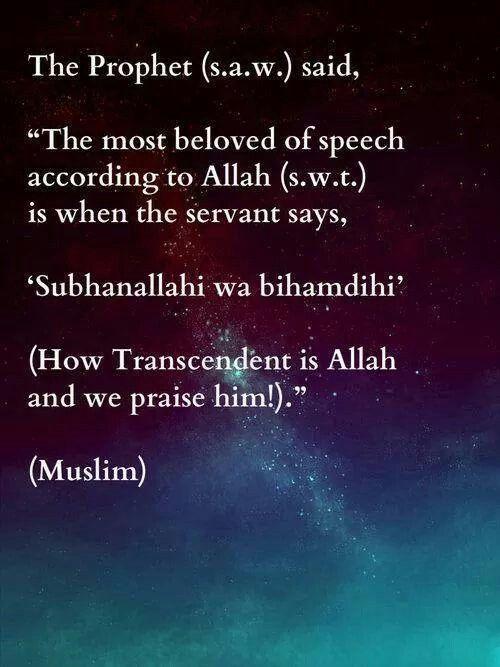 Recite 100 times after fajr prayer | Islam - Quranic quotes