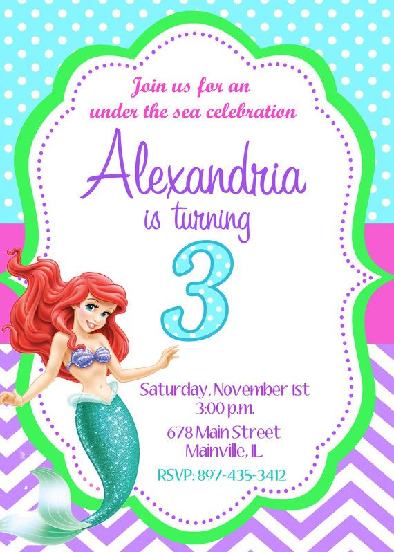 little mermaid ariel birthday party por prettypaperpixels