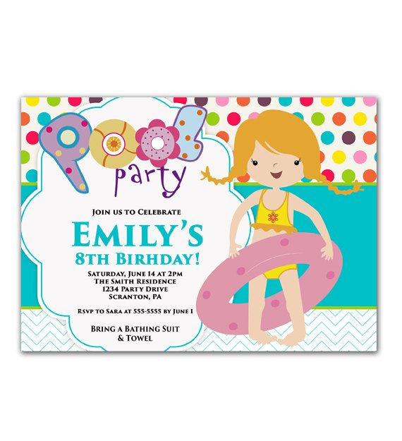 Pool Party Invitation Birthday Party Invitation Kids Summer Invite - pool party invitation