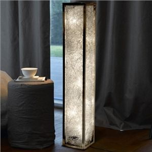 Aluminum wire adorned long standing rectangle floor lamp my decor aluminum wire adorned long standing rectangle floor lamp greentooth Choice Image