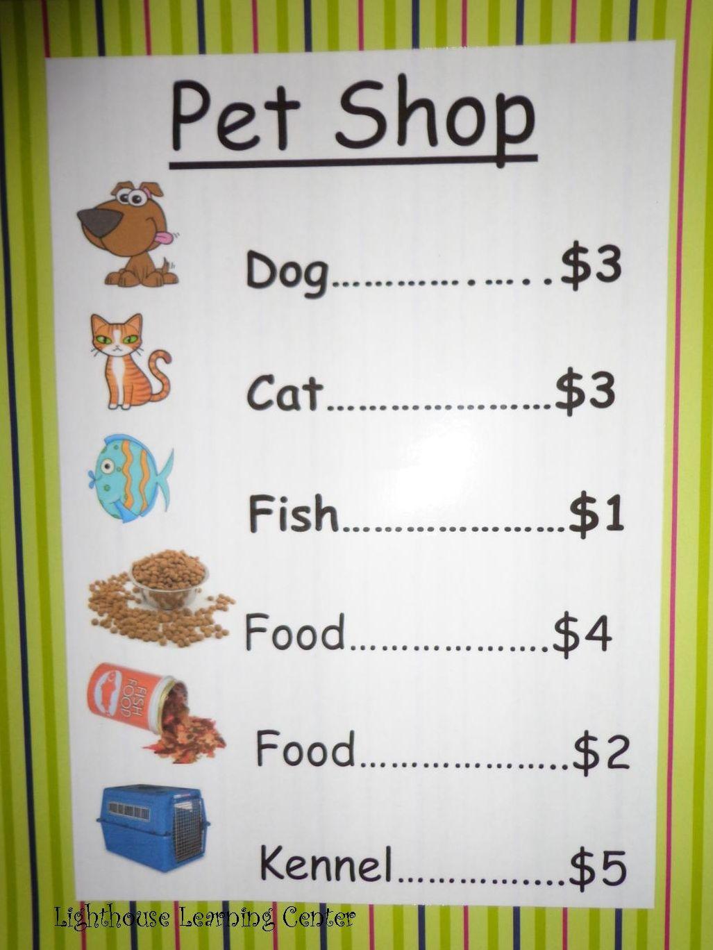 lighthouse learning center our pet shop pet unit