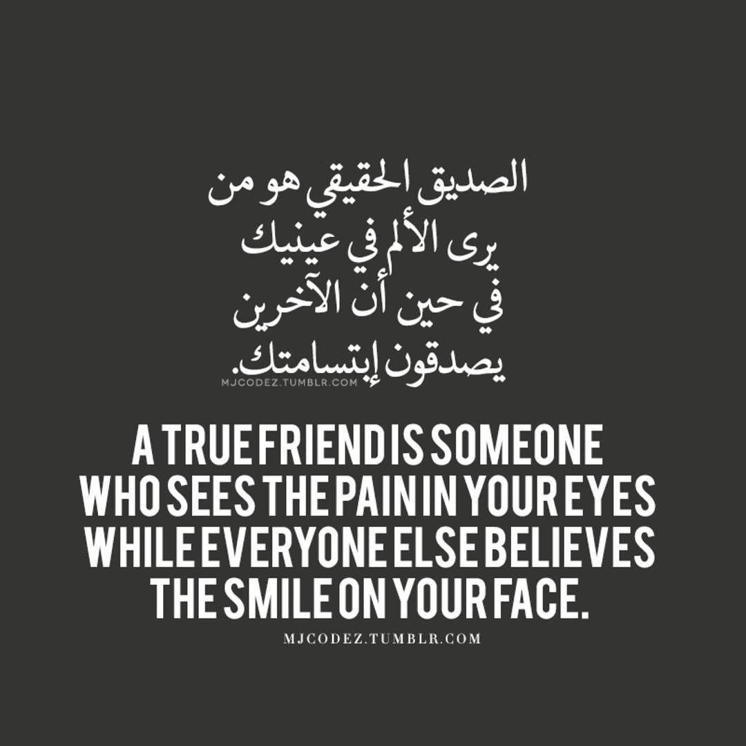 Quotes Of Wisdom Tumblr: Snapchat, Kik, WeHeartIt, Pinterest & Tumblr: @mjcodez