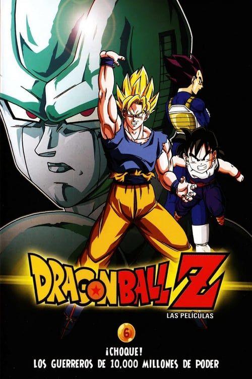 Ver Dragon Ball Z Return Of Cooler Pelicula Completa Español Latino Dragon Ball Dragon Ball Super Dragon Ball Z