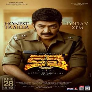 Kalki 2019 Telugu Songs Download Naa Songs Songs Movie Songs Film Song