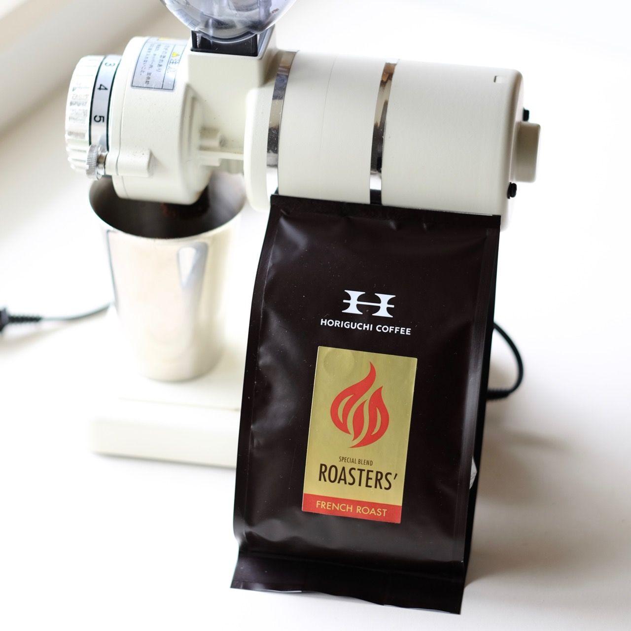 コーヒー通販 堀口珈琲roasters Blendでホッと一息 Coffee飲んでスクワット コーヒー 珈琲 堀口