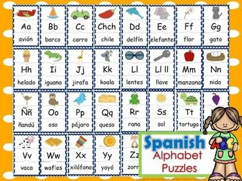Spanish Alphabet Puzzles Spanish Alphabet Alphabet Cards Language Arts Lessons
