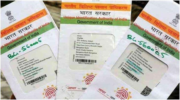 Learn How To Apply For A Duplicate Aadhar Card Aadhar