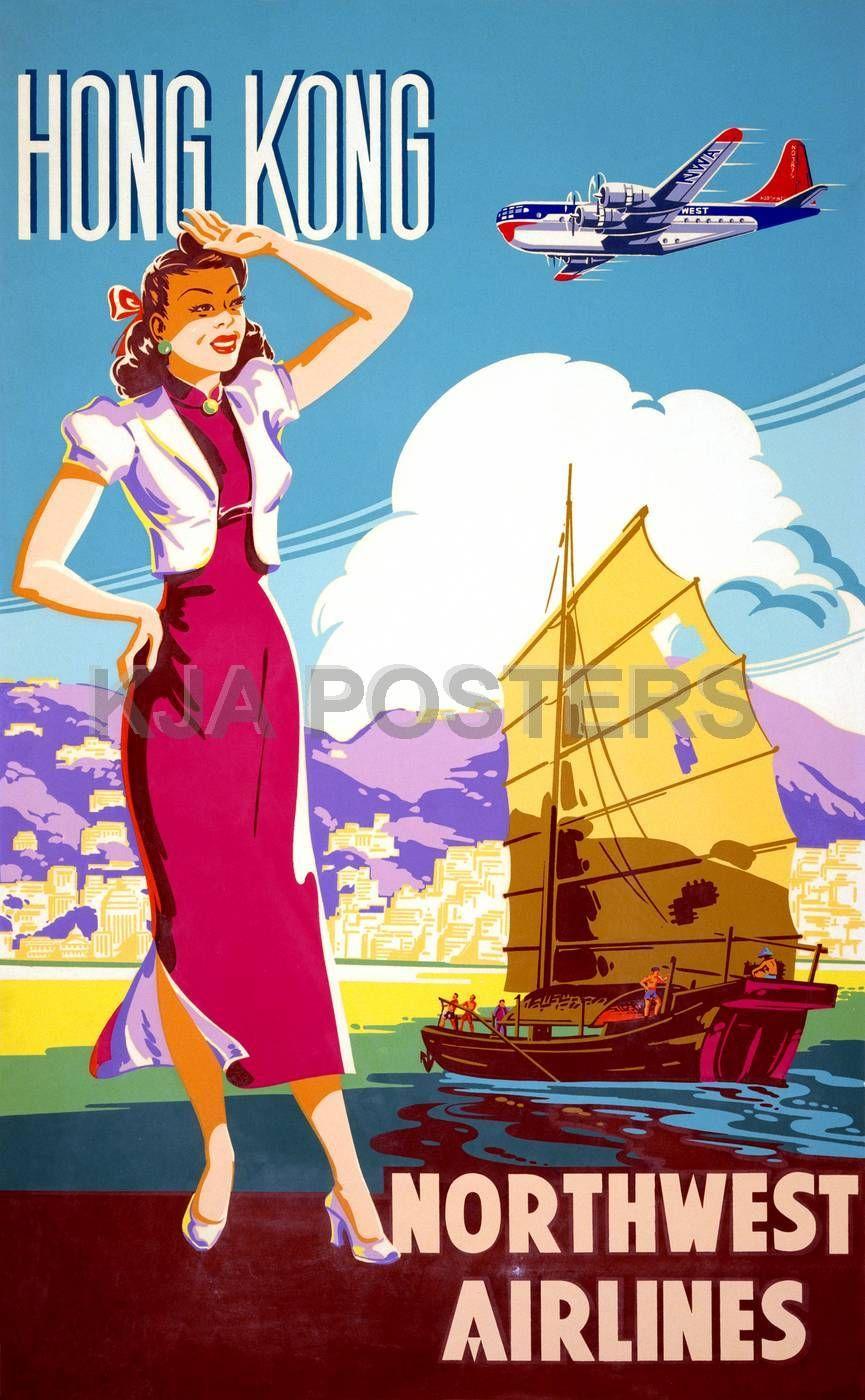 Poster design hong kong - Hong Kong Northwest Airline Vintage Travel Poster