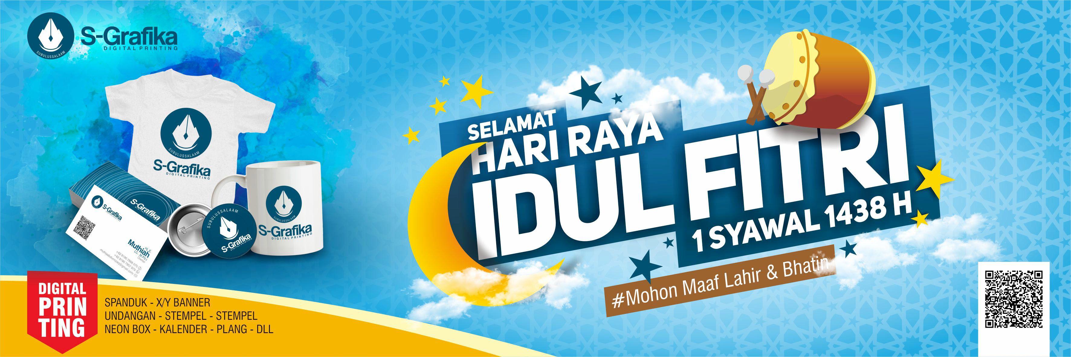 Spanduk Idul Fitri 1438 H Client S Grafika Desain Banner Spanduk Brosur