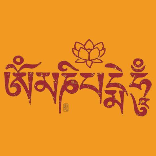 Ohm Mani Padme Hum Essential T Shirt By 73553 Lotus Wallpaper Buddha Art Om Mani Padme Hum