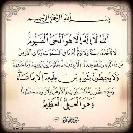 صور ايات من القرآن الكريم مكتوبة ميكساتك Quran Verses Quran Quotes Verses
