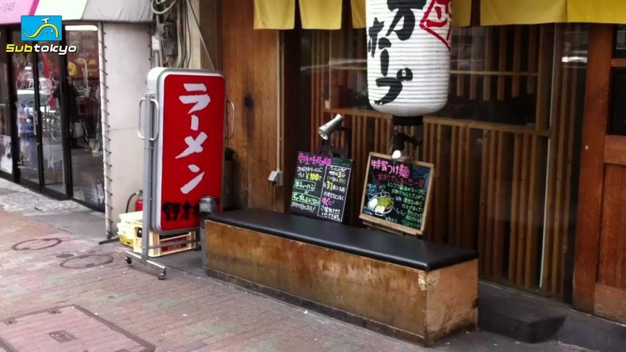 Ramen Street! 035 Subtokyo