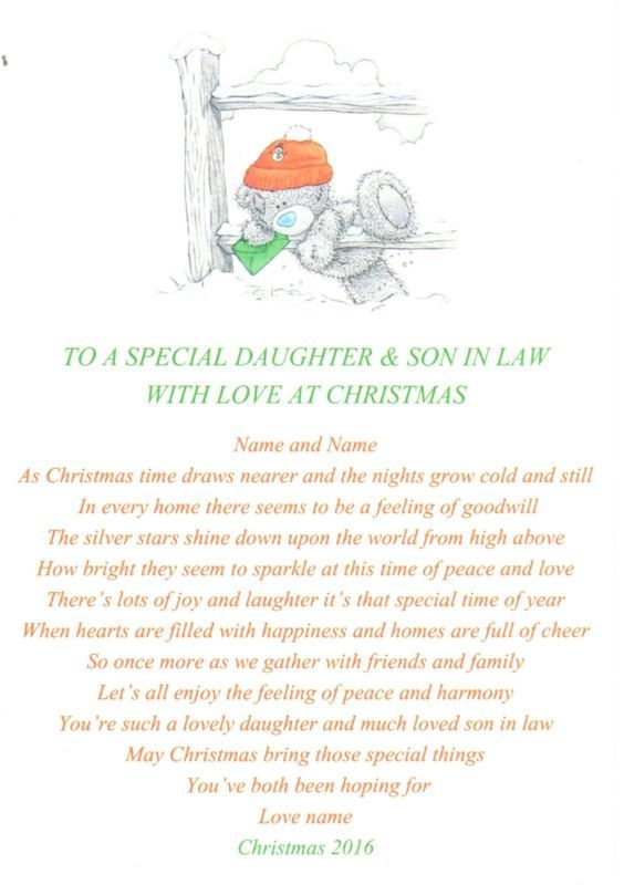CHRISTMAS GIFT POEM FOR DAUGHTER & SON IN LAW - PERSONALISED
