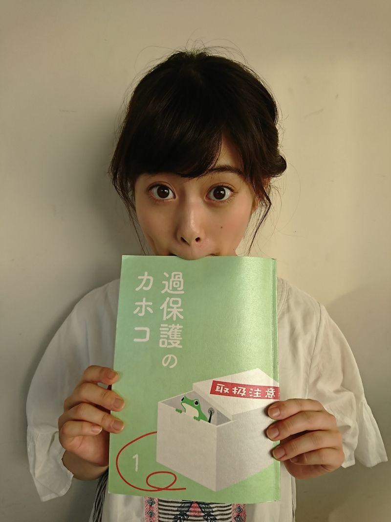 Im Mita Your Housekeeper Kaseifu No Mita 家政婦のミタ