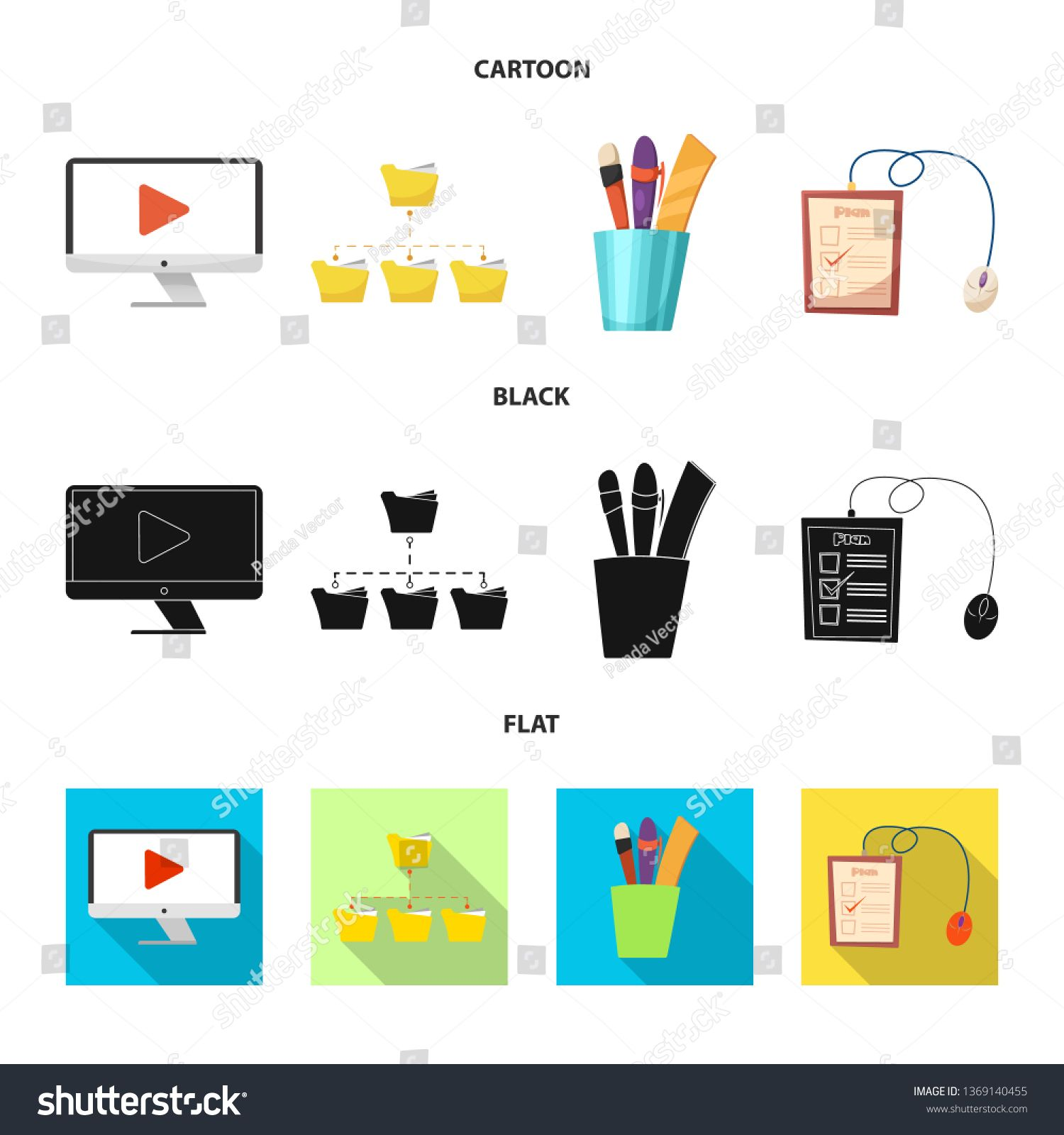 Bitmap Illustration Of Education And Learning Symbol Collection Of Education And School Stock Symbol For Web Ad Photography Business Cards Bitmap Education